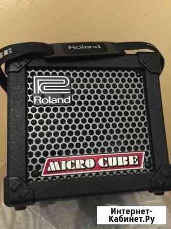 Roland Micro Cube Москва
