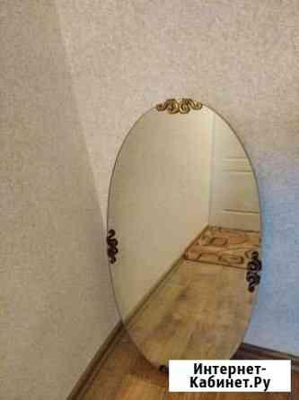 Зеркало Волгоград