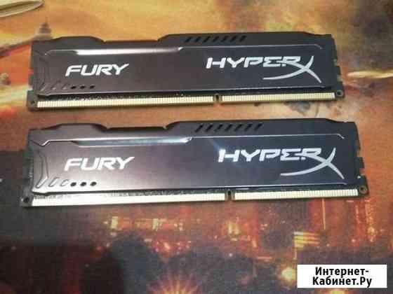 Оперативная память DDR3 Kingston Hyper X Fury Нижний Новгород