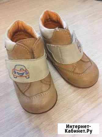 Ботинки для мальчика Нижний Новгород