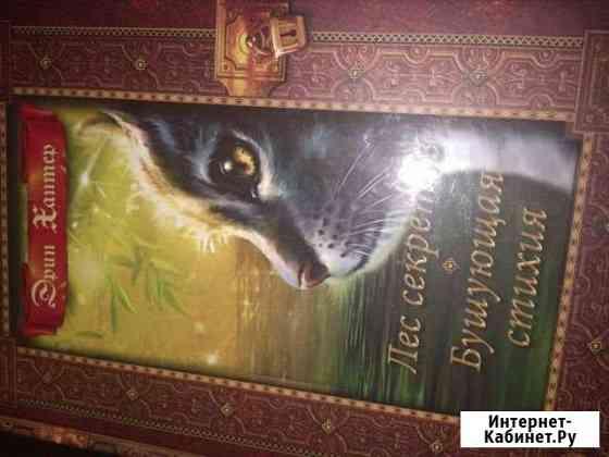 Книги Волгоград
