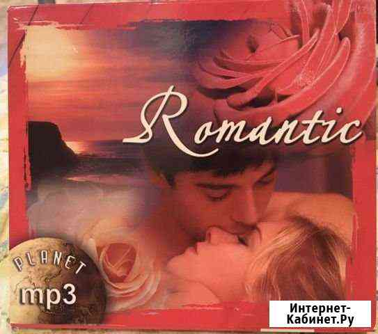 Диск mp3 Romantic Уфа