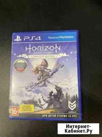 Игра для приставки horizon zero dawn Екатеринбург