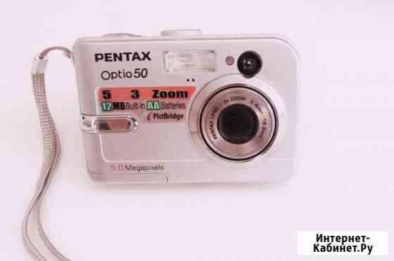 Фотоаппарат Pentax Optio 50 Ростов-на-Дону