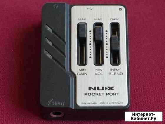 NUX Pocket Port Ростов-на-Дону
