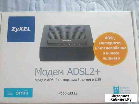 Модем zyxel P660RU3 EE Уфа