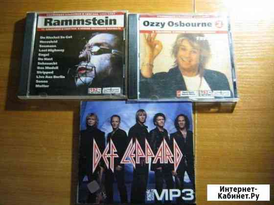 Duran Duran, Deep Purple, Yello CD, MP3 диски Москва