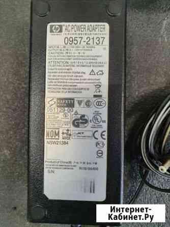 AC power adapter блок питания Санкт-Петербург
