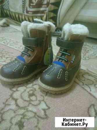 Демисезонные ботинки новые Ижевск