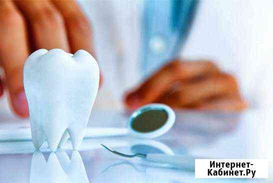 Стоматологическая клиника Челябинск