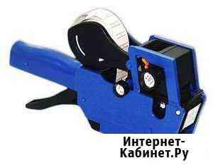 Этикет пистолет М-5500 для наклейки ценников Братск