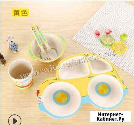 Набор детской посуды из бамбука форм машинки желт Благовещенск
