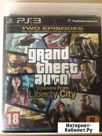 GTA Liberty City Episodes Новосибирск