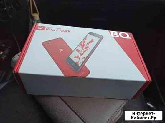 Телефон BQ Новосибирск