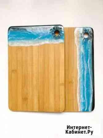 Доски кухонные с рисунком «Море-Море» в подарок Калининград