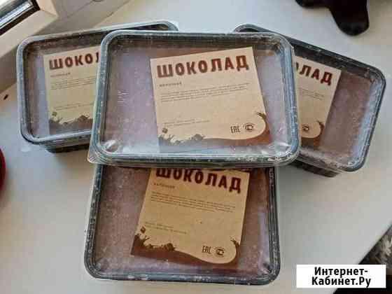 Молочный шоколад Тамбов
