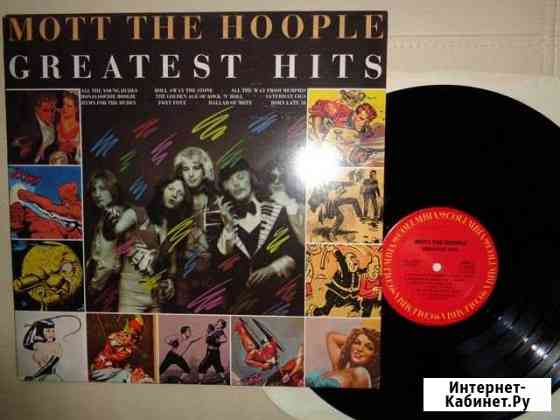 Mott The Hoople/Greatest Hits/1976/US Ярославль
