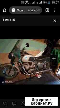 Мотоцикл иж юпитер 3 Ярославль