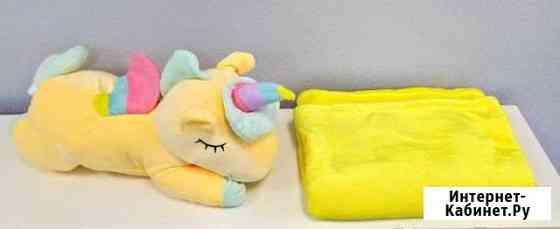 Мягкая игрушка Единорог с пледом Чебоксары