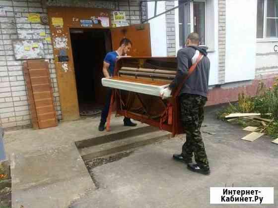 Переезды.Вывоз мусора,мебель,пианино,фуры,саммиты Астрахань