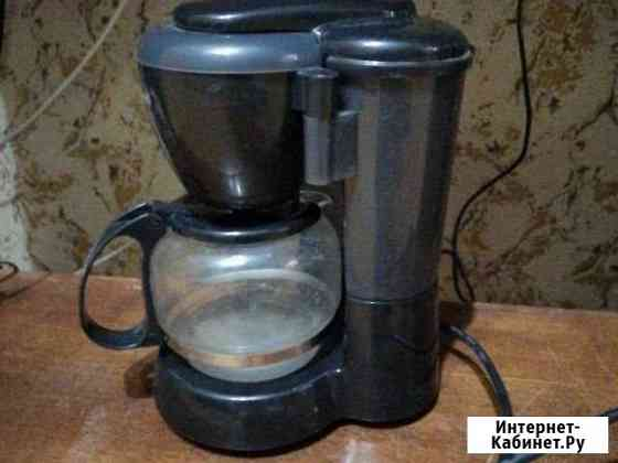 Кофеварка Оренбург