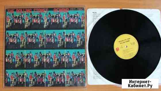 The Rolling Stones Rewind (1971-1984) Псков