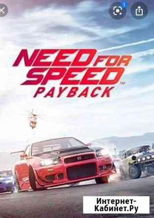 NFS Payback на Xbox one Нижний Новгород