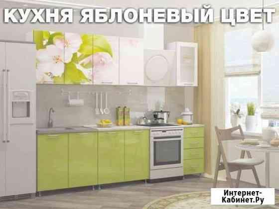 Кухня Саратов