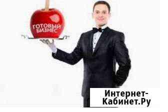 Подаётся готовый юридический бизнес по банкротству Волгоград