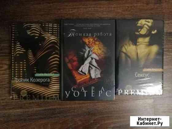 Книги Смоленск