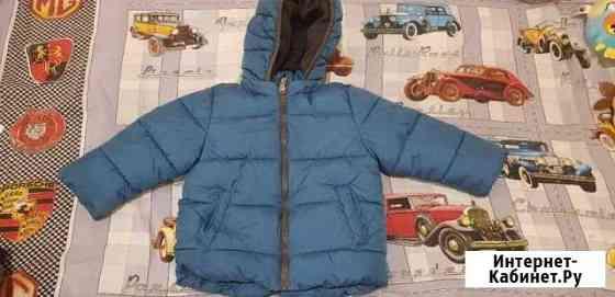 Куртка Нижний Новгород