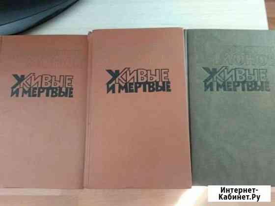 Книги Казань