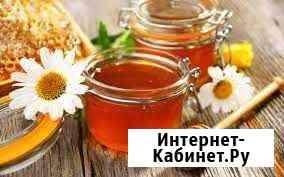 Мёд Белгород