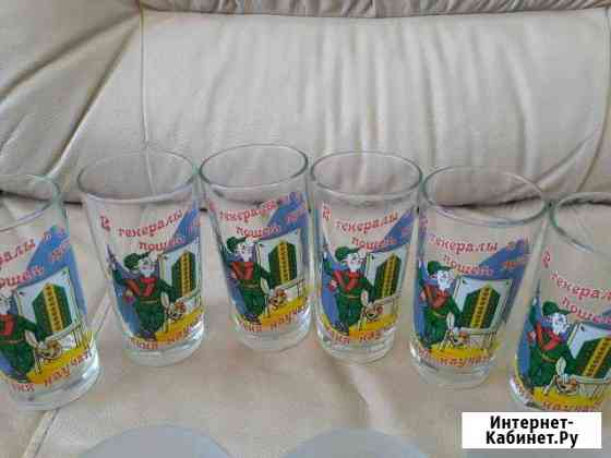 Новые стаканы Псков