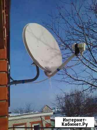 Спутниковая тарелка Триколор Кирсанов