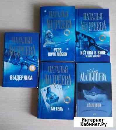 Книги Пермь