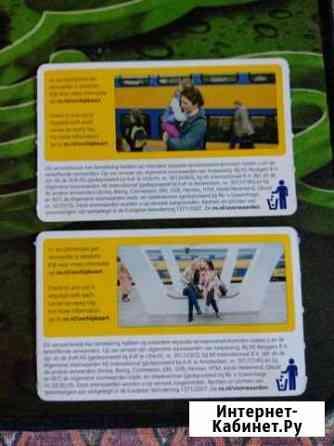 Билеты на экспресс до аэропорта в Амстердаме Москва