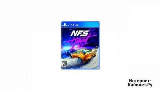 PS4 Need For Speed Heat Калининград