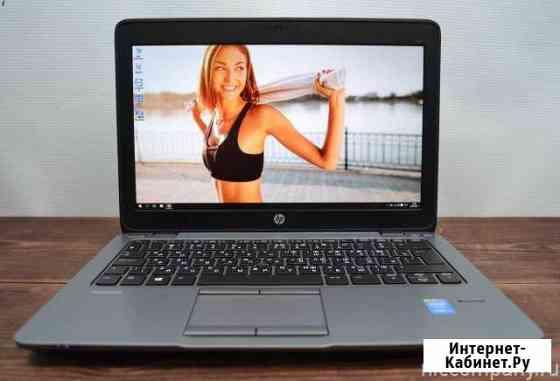 Ультрабук HP Elitebook 820 G2 Core i7 IPS Москва