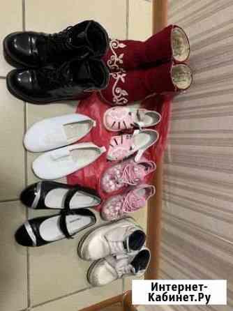 Обувь Новый Уренгой