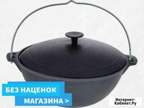 Казан чугунный с печкой Москва