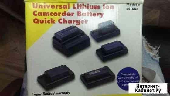 Универсальные зарядки для батареи Sony, Panasonic Краснодар