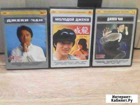 DVD диски Чебоксары