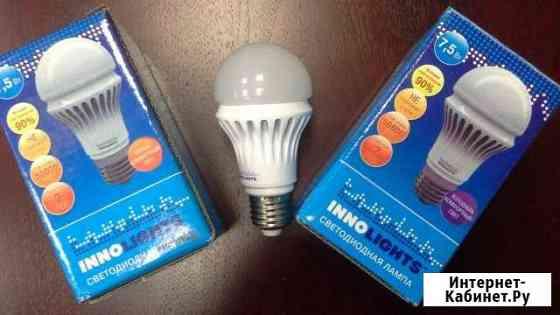 Лампа светодиодная Тверь