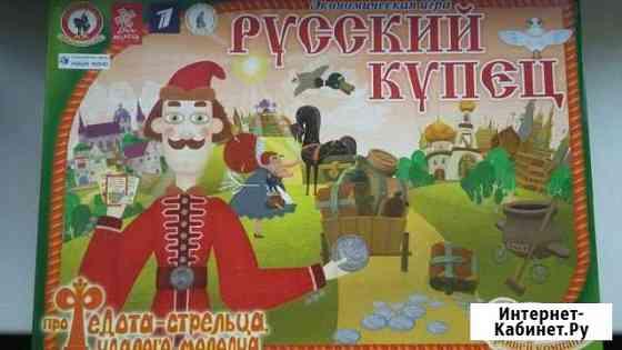 Настольная игра Русский купец Архангельск