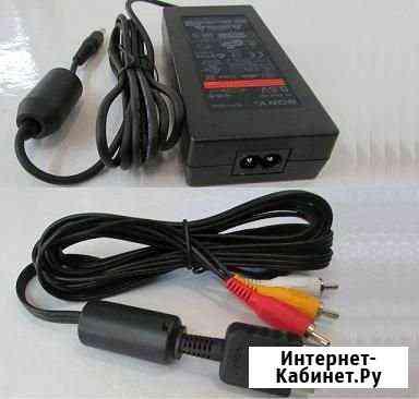 Полный комплект шнуров для приставки PS2 Шебекино
