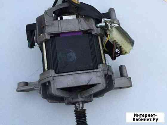 Электромотор для стиральной машины Уфа