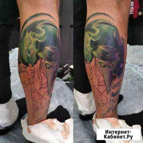 Татуировка Москва