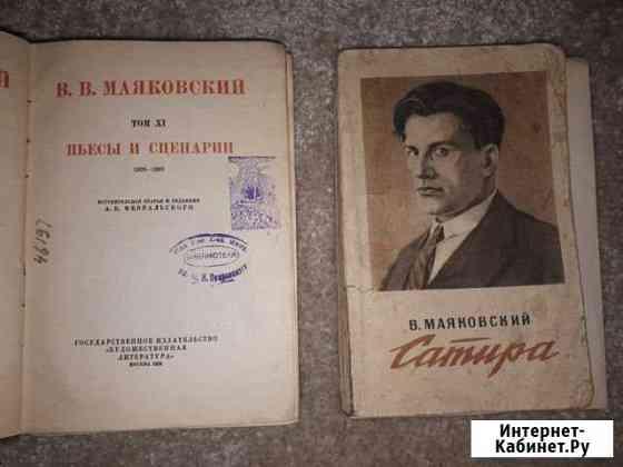 Старые книги Челябинск