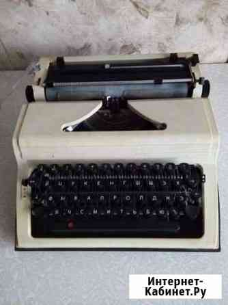 Печатная машинка любава Тверь